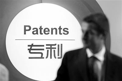 你真的误解专利了,八大误解全解开