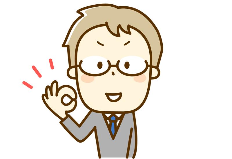 专代大咖解读日本专利运营近况(含 PPT)