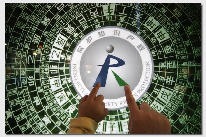 浅析:专利维权发展的新动向