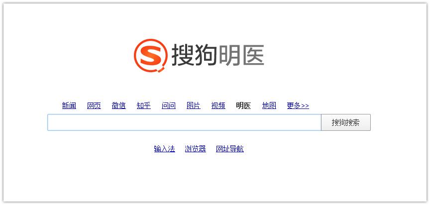 十年专利磨一剑,搜狗明医如何笑傲江湖?