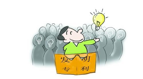 如何加快中国发明专利申请的审查进度