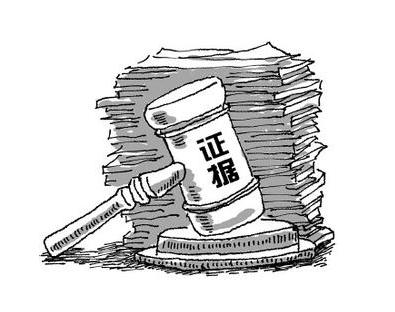 方法发明专利侵权诉讼举证责任分配探析