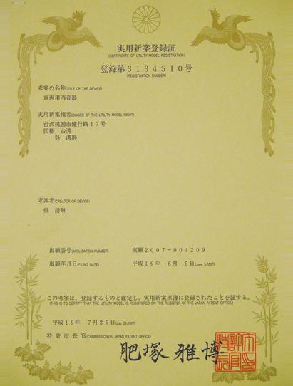 浅谈日本专利申请费用减免制度