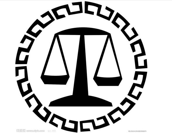 功能性限定在司法审判和行政审批中的适用标准冲突