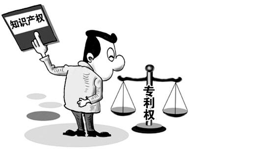 什么是专利优先权?